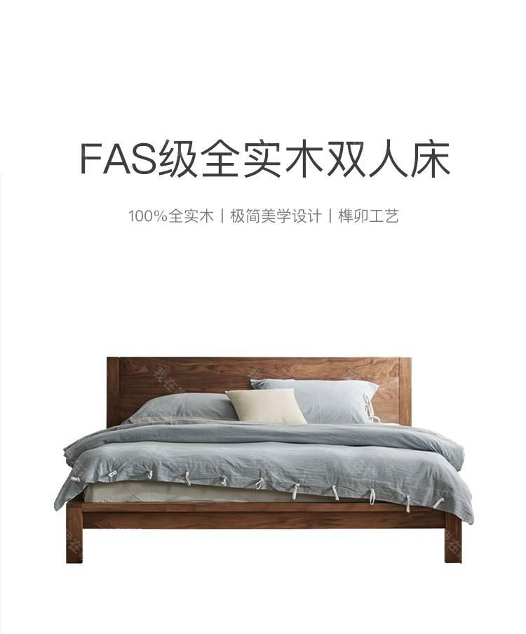 原木北欧风格自得双人床(样品特惠)的家具详细介绍