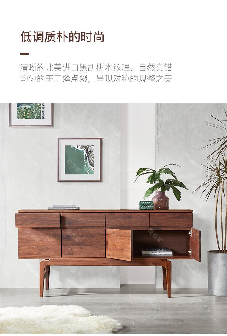 原木北欧风格犀象边柜(样品特惠)的家具详细介绍