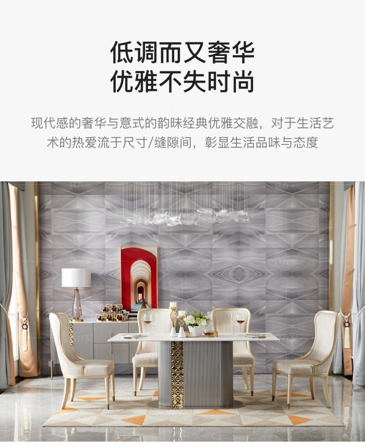轻奢美式风格艾瑞克餐桌的家具详细介绍