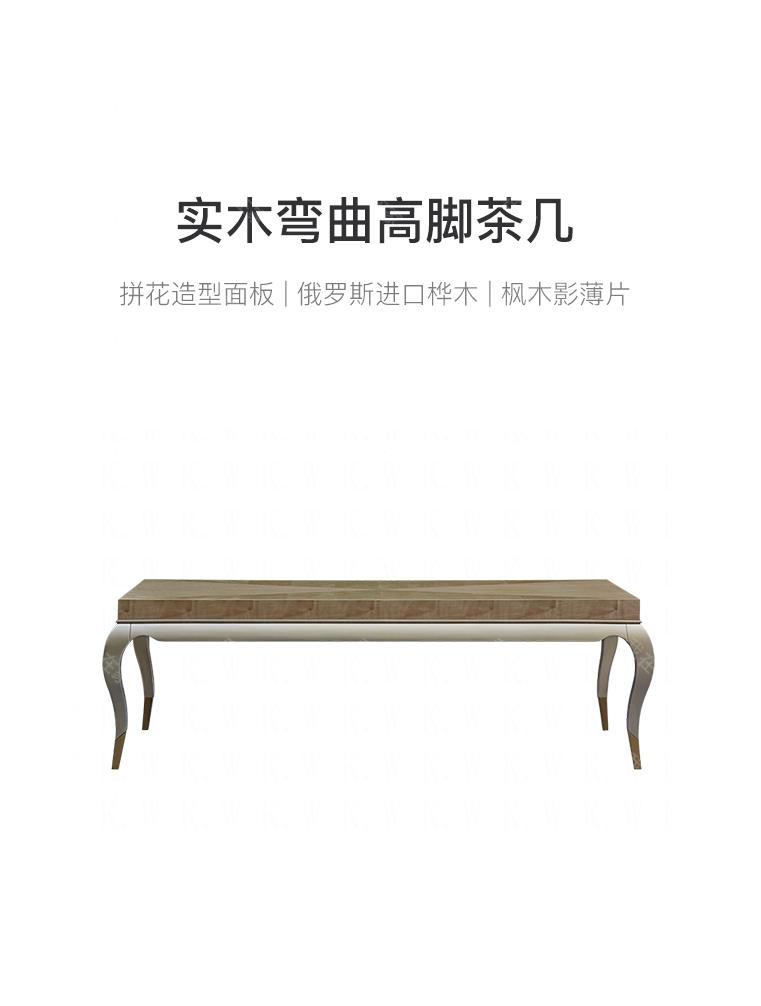 轻奢美式风格蓝斯茶几的家具详细介绍
