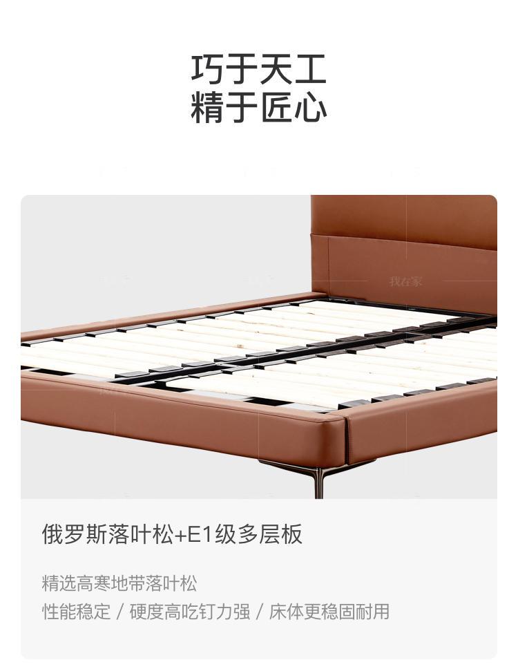 意式极简风格高迪双人床的家具详细介绍