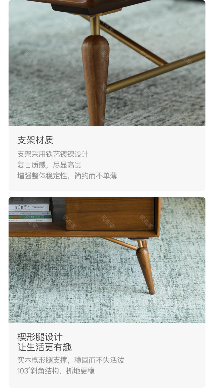 中古风风格德洛斯茶几的家具详细介绍