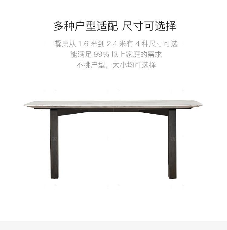 意式极简风格驰简餐桌的家具详细介绍