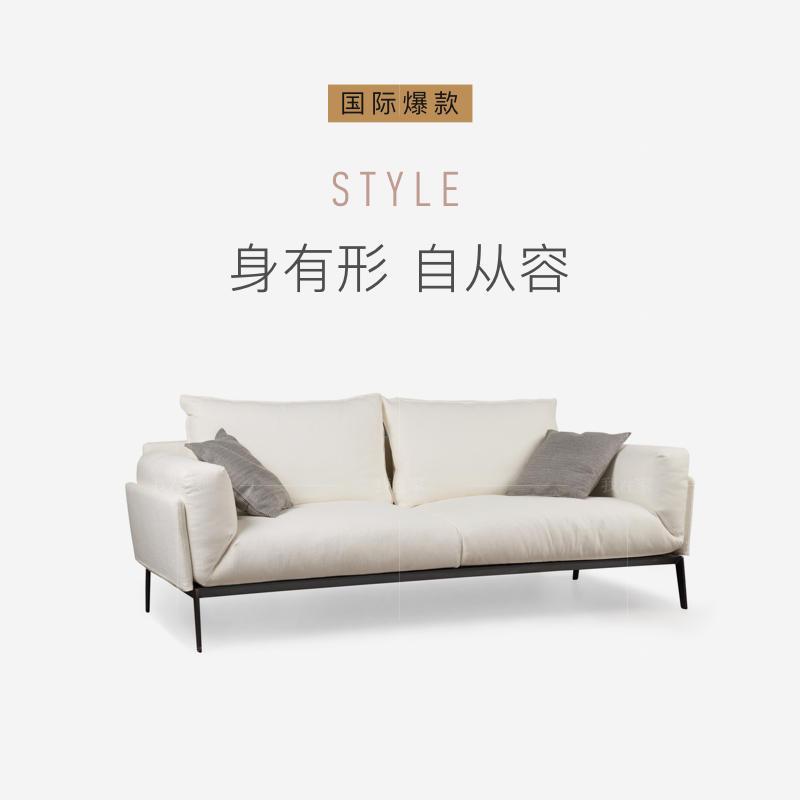 意式极简风格流苏布艺沙发
