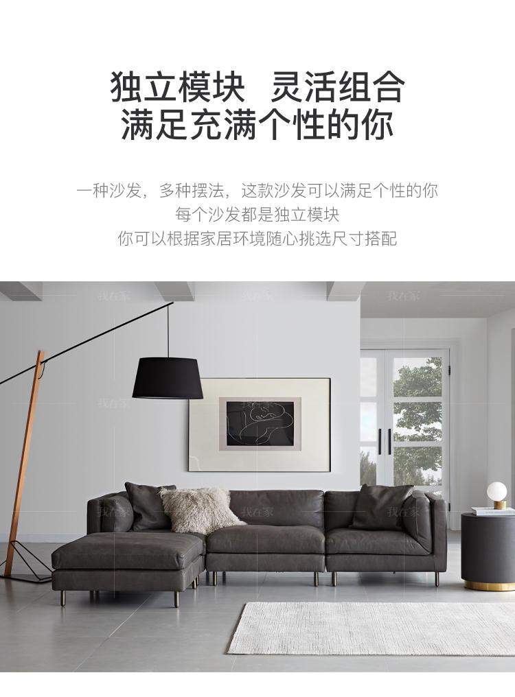 中古风风格斯维登沙发的家具详细介绍