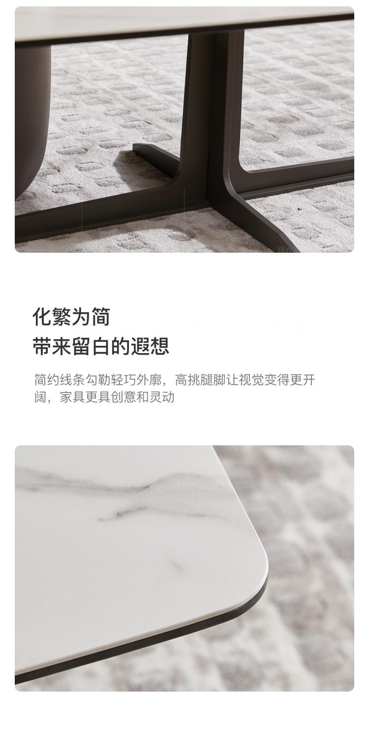 意式极简风格怡然茶几的家具详细介绍