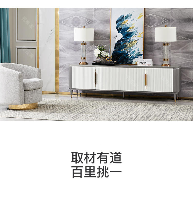 轻奢美式风格希尔顿电视柜的家具详细介绍