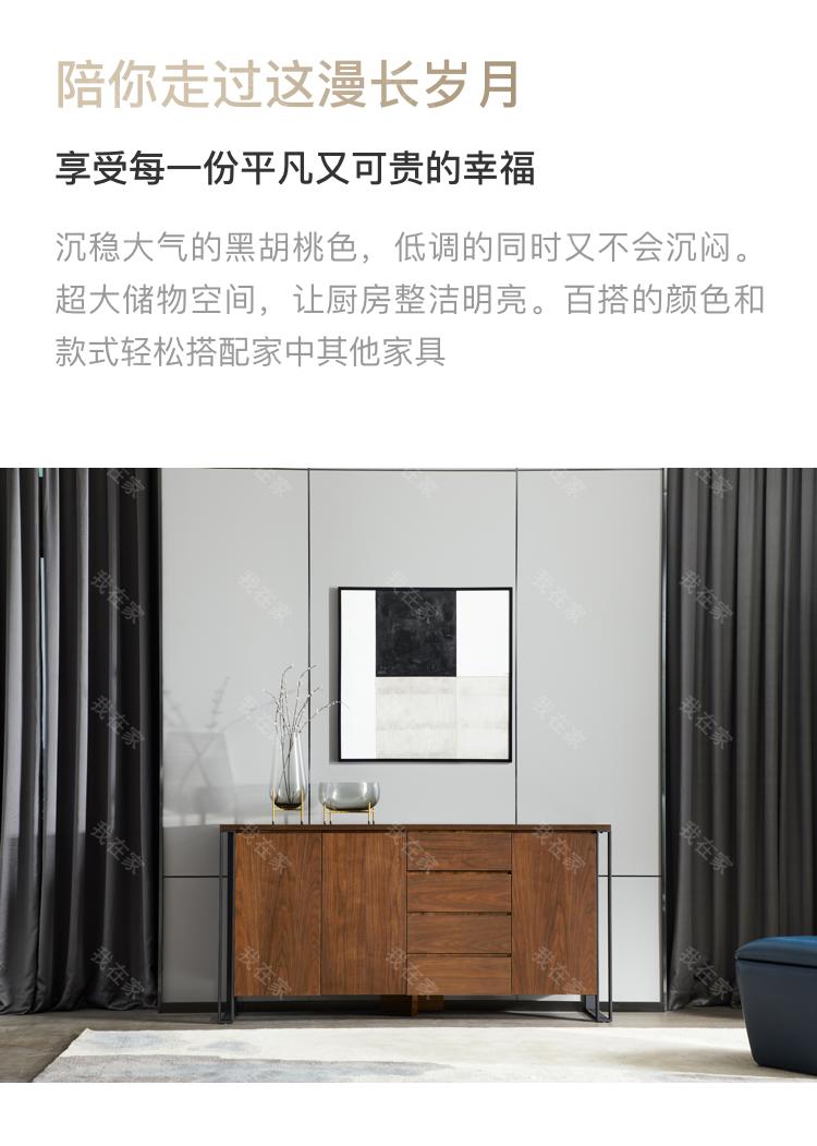 意式极简风格贝洛餐边柜的家具详细介绍