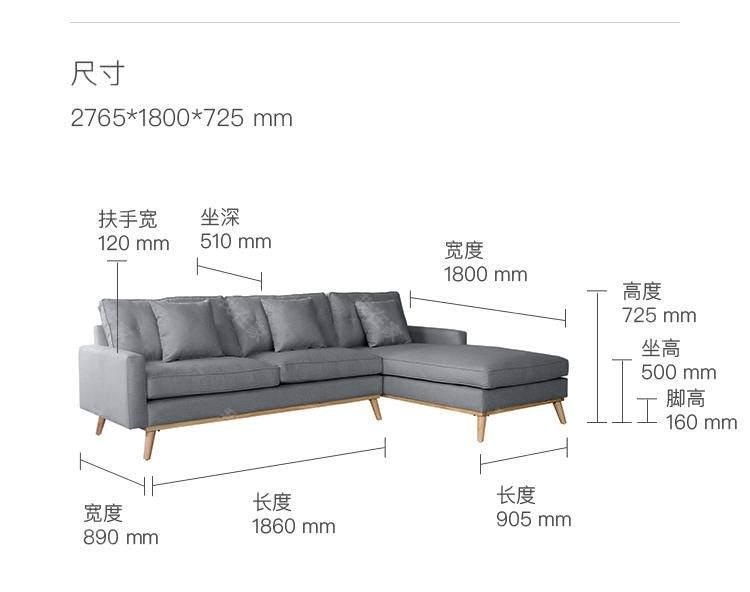 原木北欧风格未绪沙发的家具详细介绍
