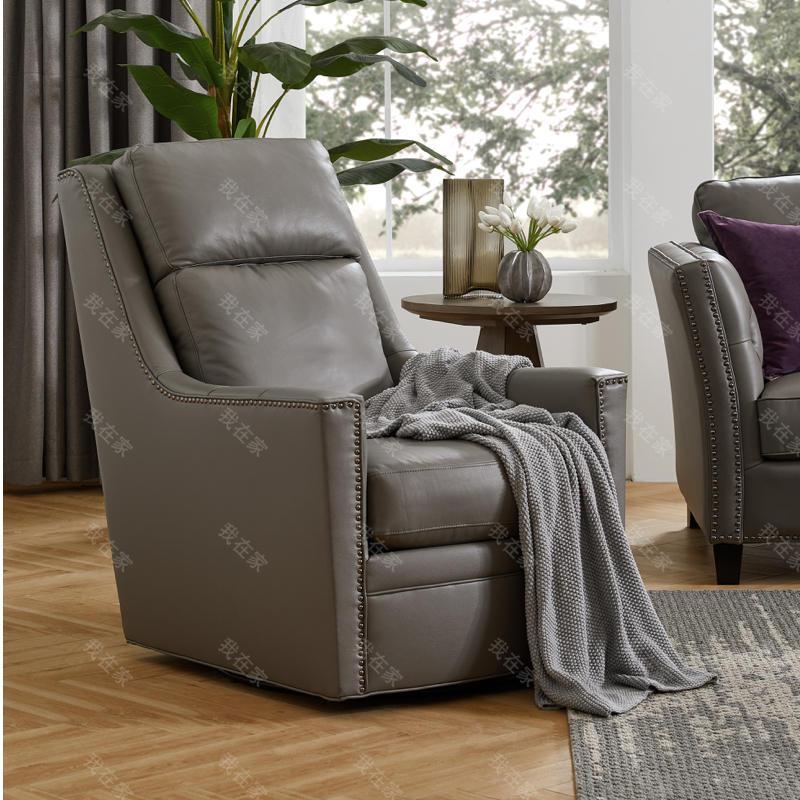 现代美式风格休斯顿真皮转椅